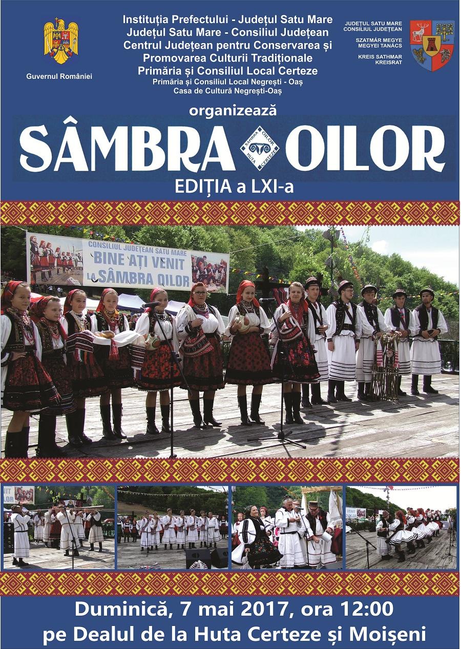 Sâmbra Oilor la cea de-a LXI- a ediție