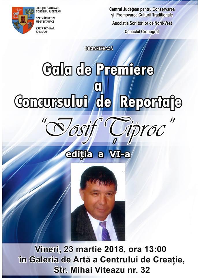 """Cea de-a VI – a ediție a Galei de Premiere a Concursului de reportaje """"Iosif Țiproc"""""""